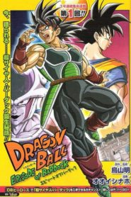 Dragon Ball: Episódio de Bardock