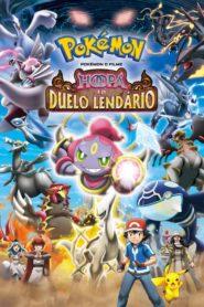 Pokémon, o Filme: Hoopa e o Duelo Lendário