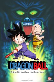 Dragon Ball: A Bela Adormecida no Castelo do Diabo