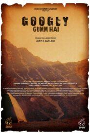 Googly Gumm Hai